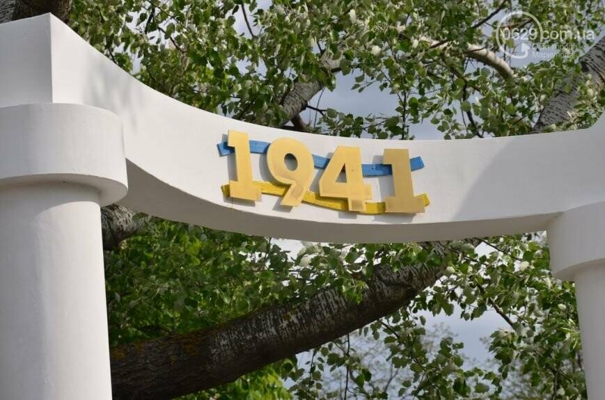 """Патриотичная арка на Аллее детей войны и вече сторонников """"ДНР"""". О чем писал 0629.com.ua 16 мая, фото-5"""