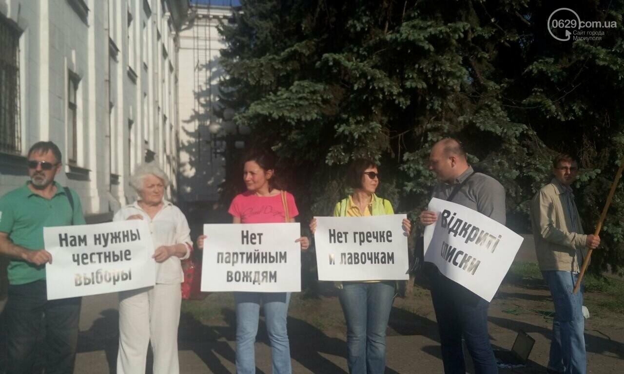 """""""Нет! Выборам по закону Януковича"""". В Мариуполе прошла акция в поддержку законодательной реформы, - ФОТО, фото-1"""
