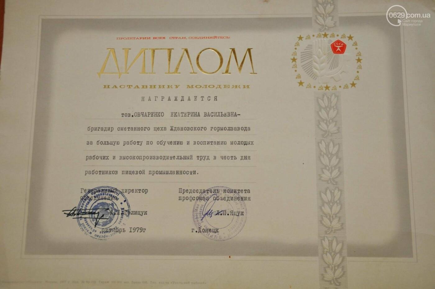 Героя труда Мариупольского молокозавода поздравили с 87-летием, фото-20