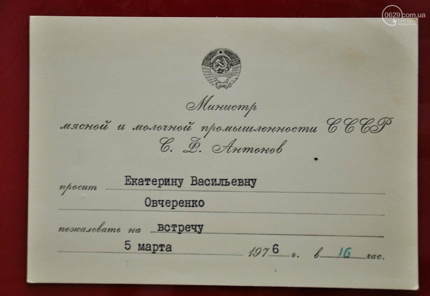 Героя труда Мариупольского молокозавода поздравили с 87-летием, фото-21
