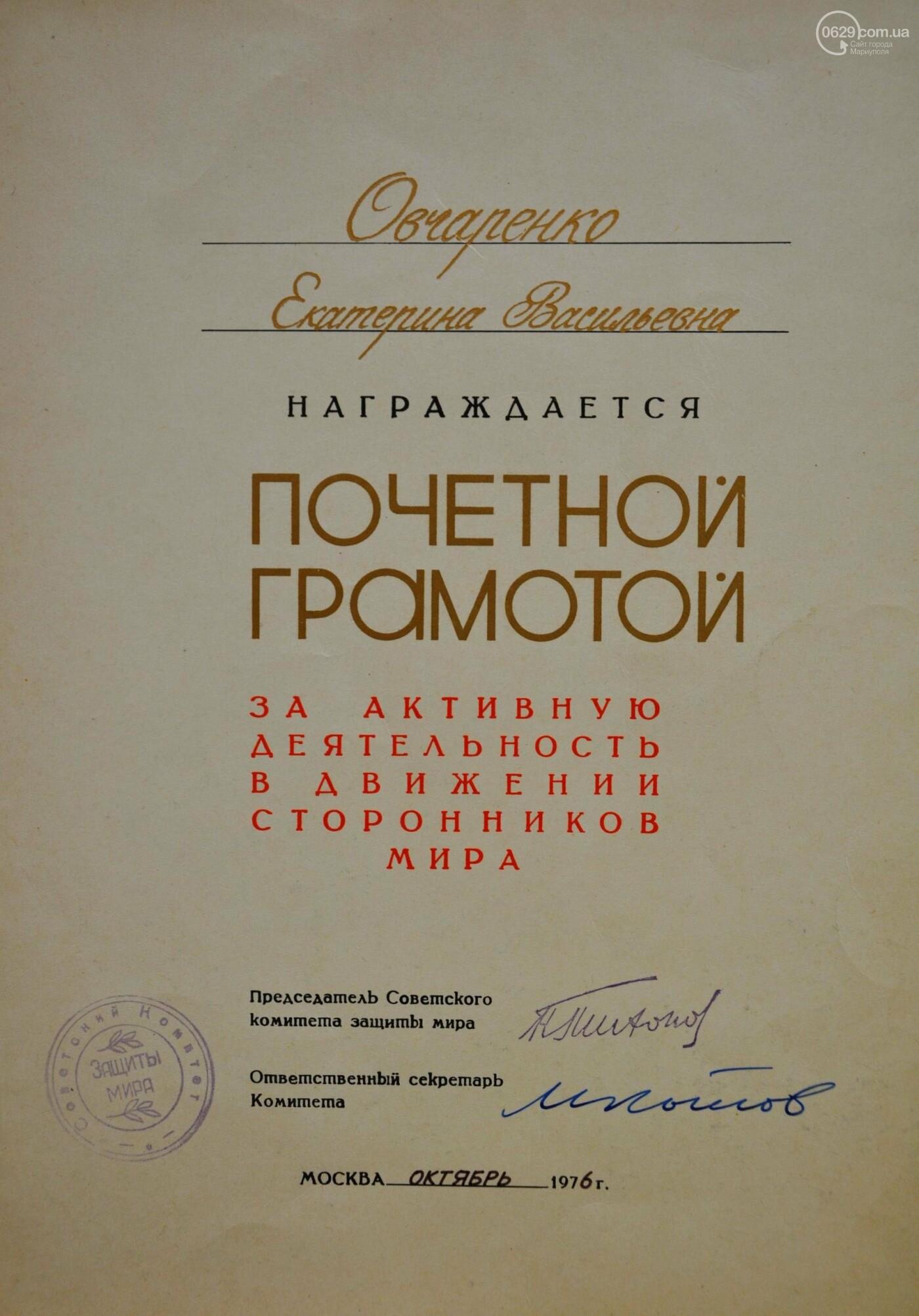 Героя труда Мариупольского молокозавода поздравили с 87-летием, фото-22