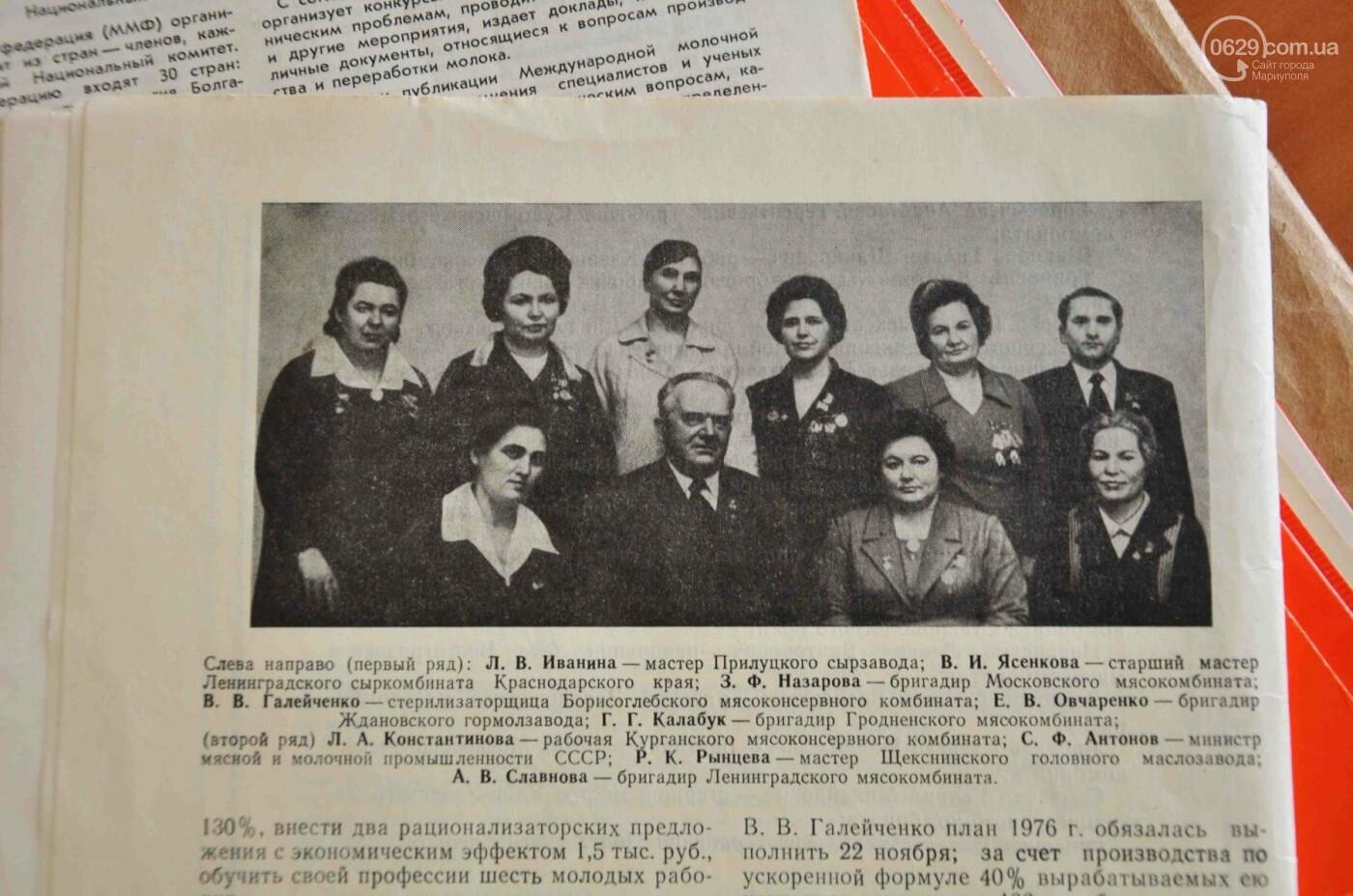 Героя труда Мариупольского молокозавода поздравили с 87-летием, фото-23