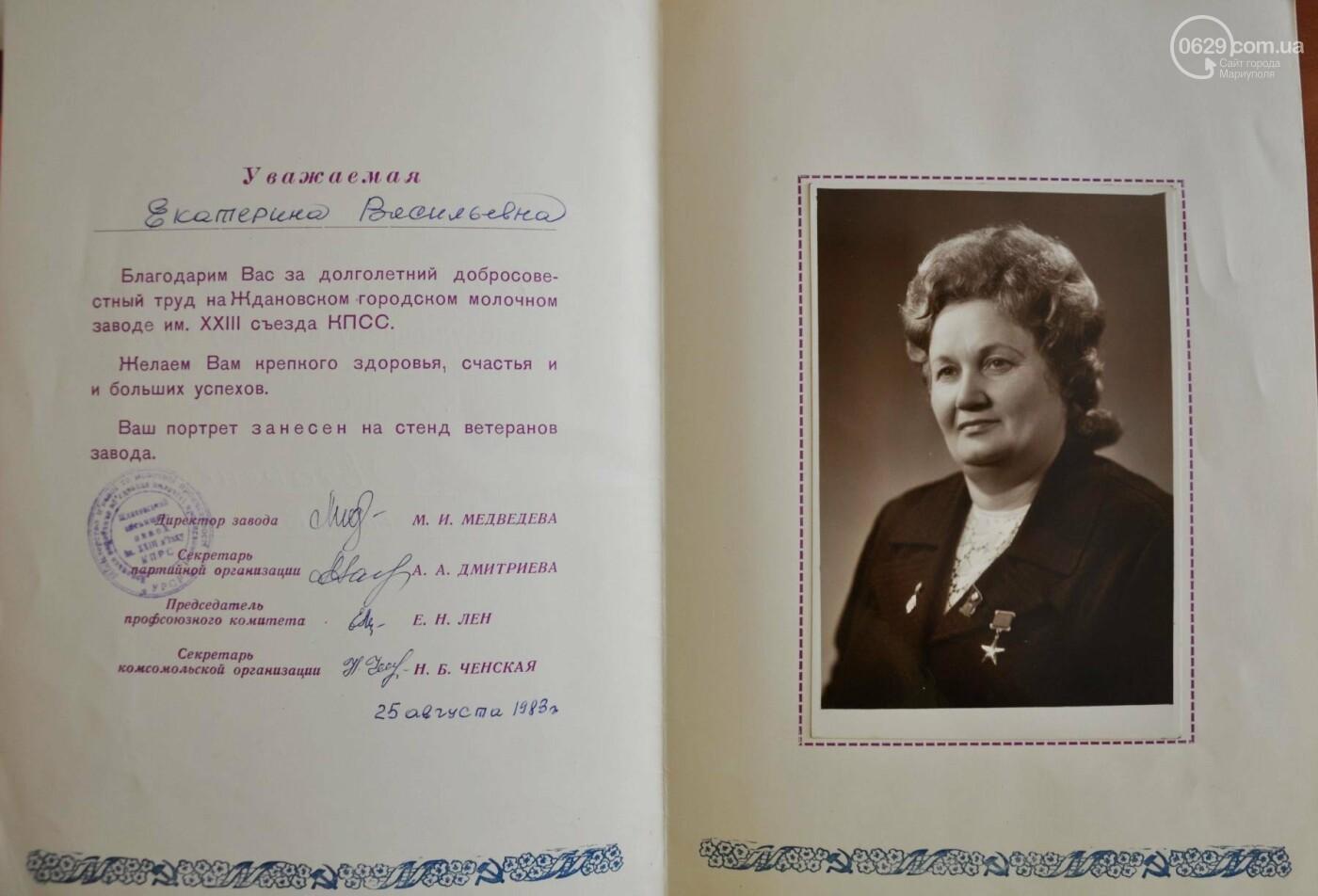 Героя труда Мариупольского молокозавода поздравили с 87-летием, фото-24