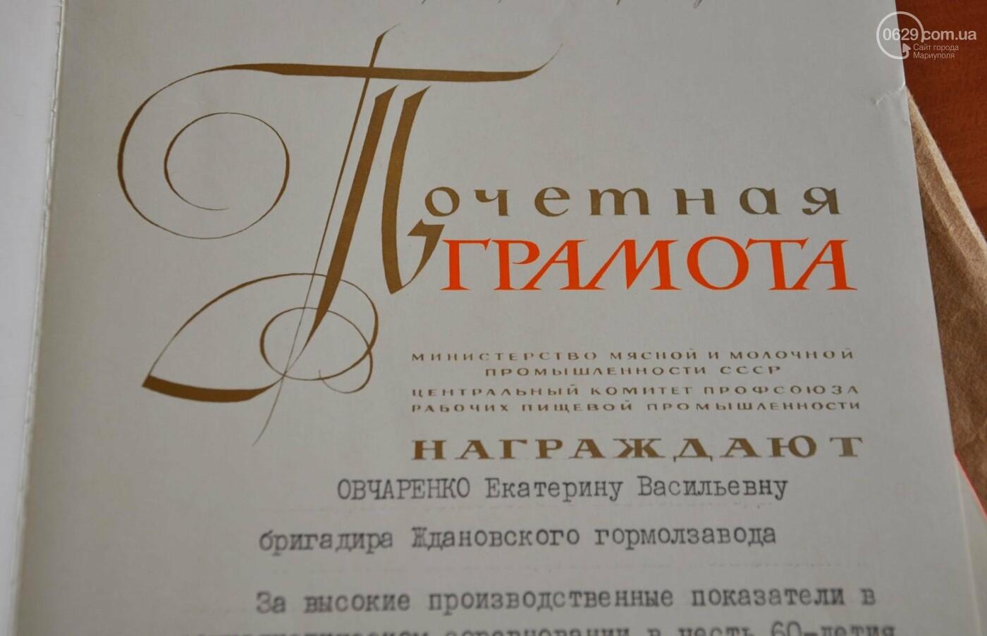 Героя труда Мариупольского молокозавода поздравили с 87-летием, фото-25