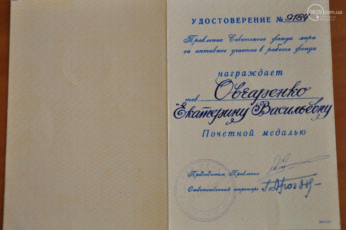 Героя труда Мариупольского молокозавода поздравили с 87-летием, фото-26