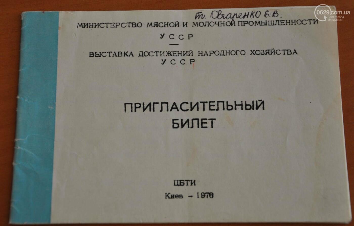 Героя труда Мариупольского молокозавода поздравили с 87-летием, фото-27