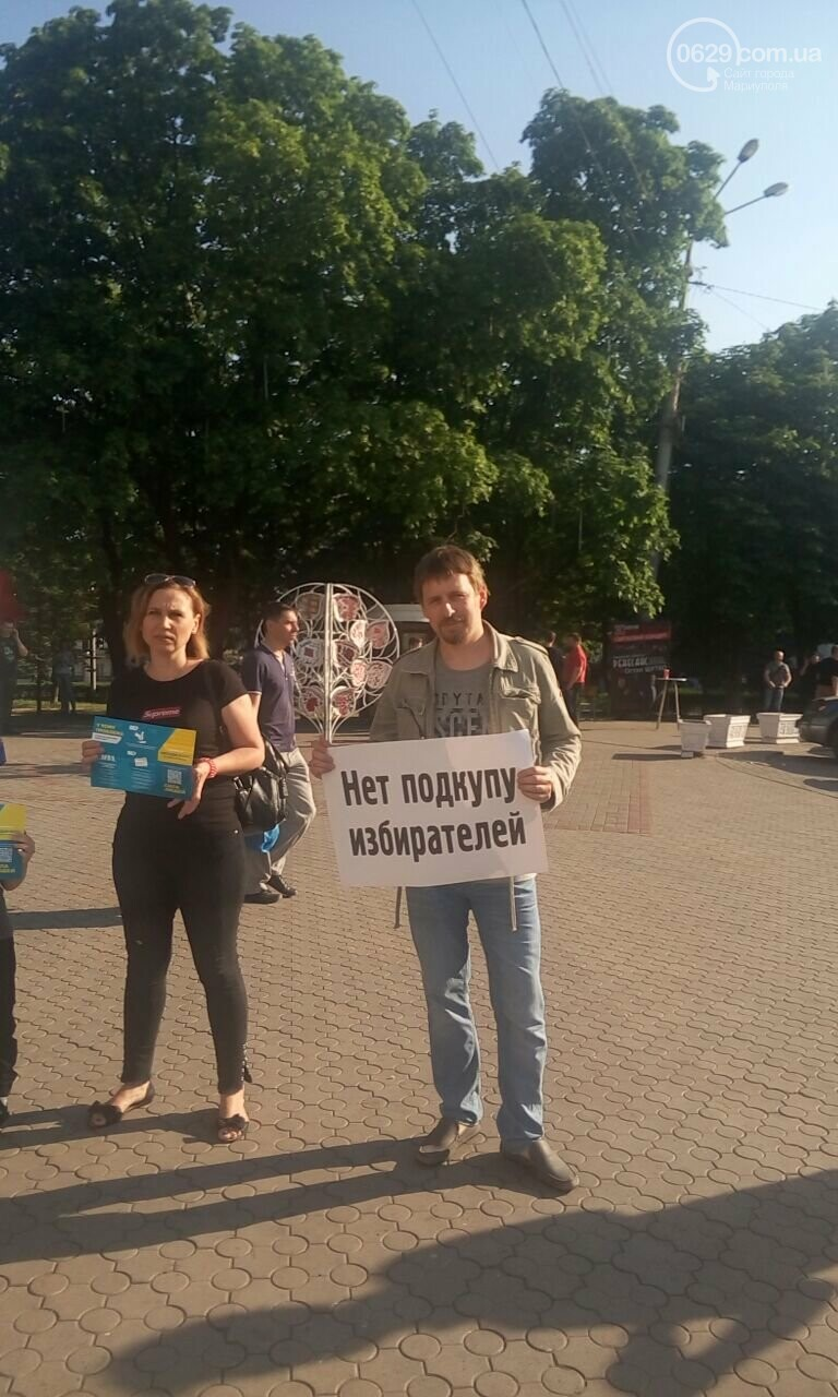 """""""Нет! Выборам по закону Януковича"""". В Мариуполе прошла акция в поддержку законодательной реформы, - ФОТО, фото-3"""