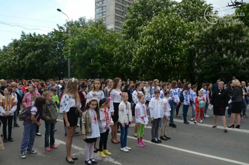 Парад вышиванок, террорист Чечен в Мариуполе и переименование улицы Георгиевской.  О чем писал 0629.com.ua 18 мая, фото-16