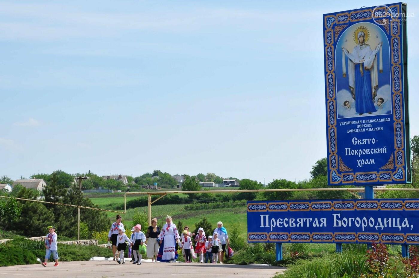 Праздник Вознесения и День вышиванки объединили прихожан в Свято-Покровском храме с.Боевое, фото-31