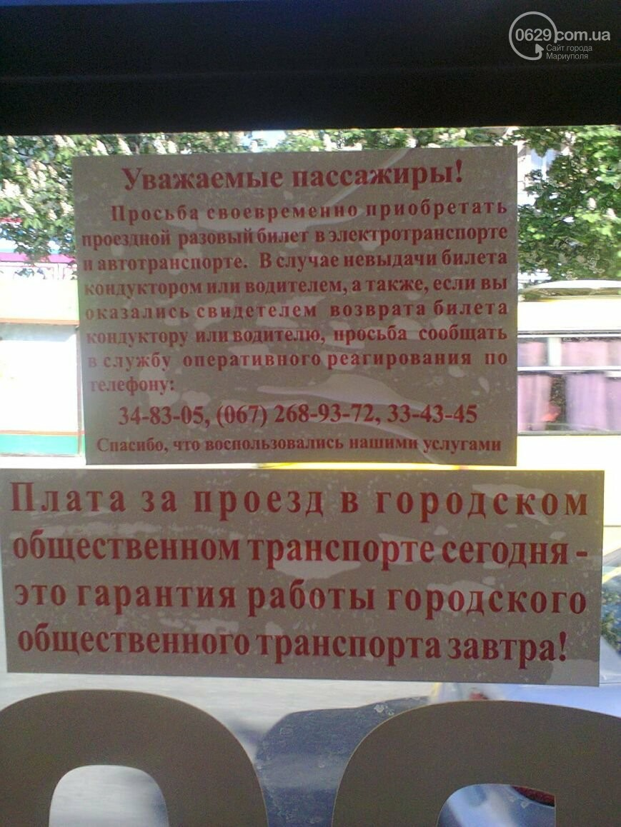 «Азовсталь» останавливает мартеновское производство, Кодекс этики депутата и комендантский час «ДНР». О чем писал 0629.com.ua 24 мая, фото-1