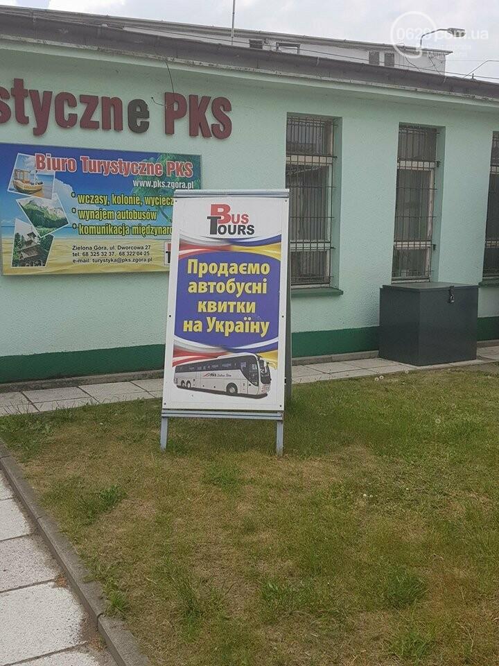 Как мариупольцы зарабатывают в Польше, фото-4