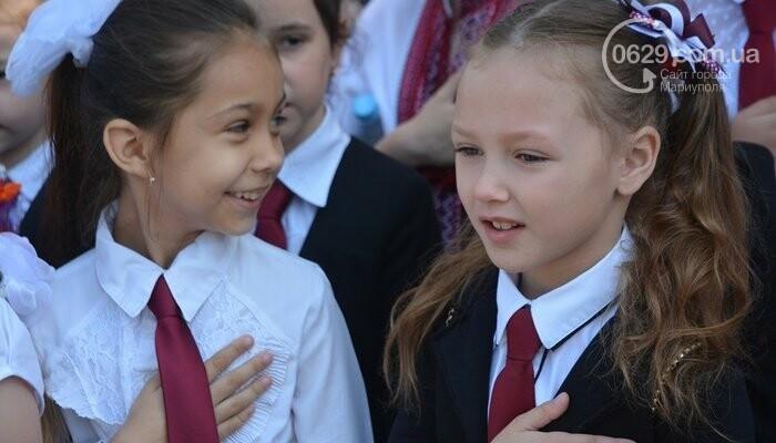 """В мариупольских  школах отзвучали """"последние звонки"""", - ФОТО, ВИДЕО, фото-13"""
