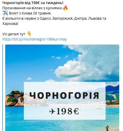 Отдых в Европе и Украине: «горячие» точки июля, фото-3
