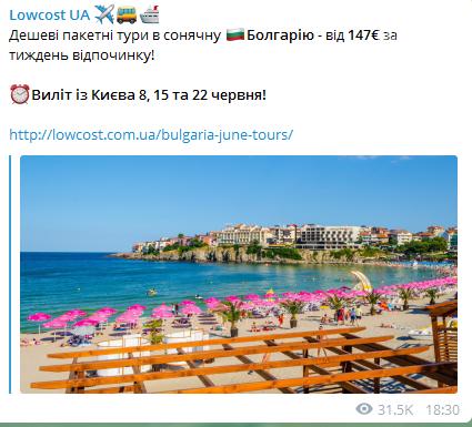 Отдых в Европе и Украине: «горячие» точки июля, фото-4