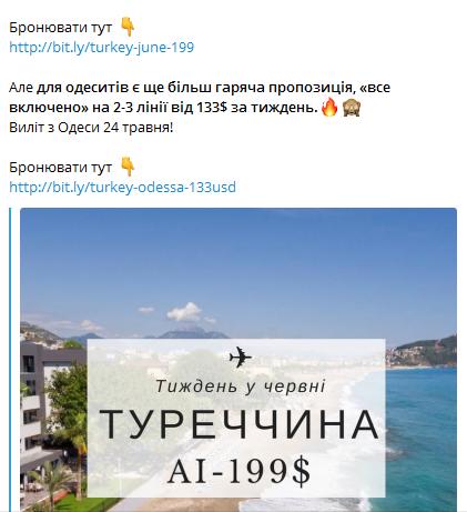 Отдых в Европе и Украине: «горячие» точки июля, фото-2