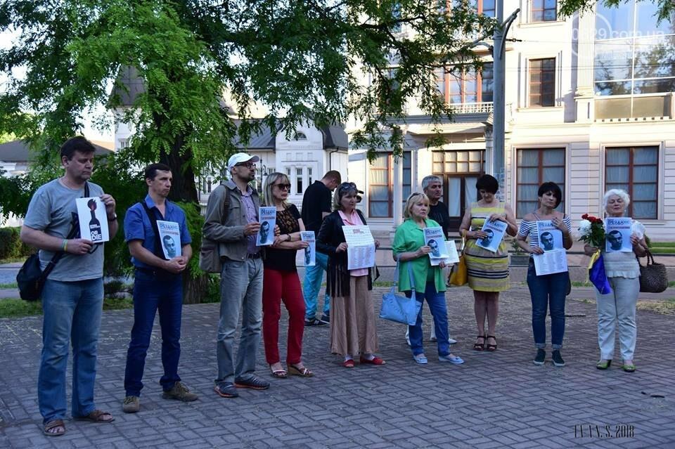 Мариупольцы поддержали заключенного Олега Сенцова (ФОТО), фото-10