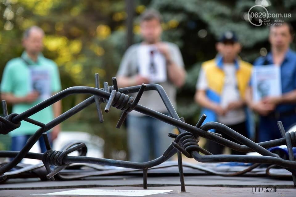 Мариупольцы поддержали заключенного Олега Сенцова (ФОТО), фото-3