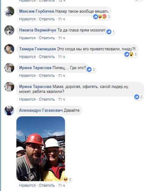 Политика: в Мариуполе Ляшко поприветствовал себя от имени мариупольцев, - ФОТОФАКТ, фото-5