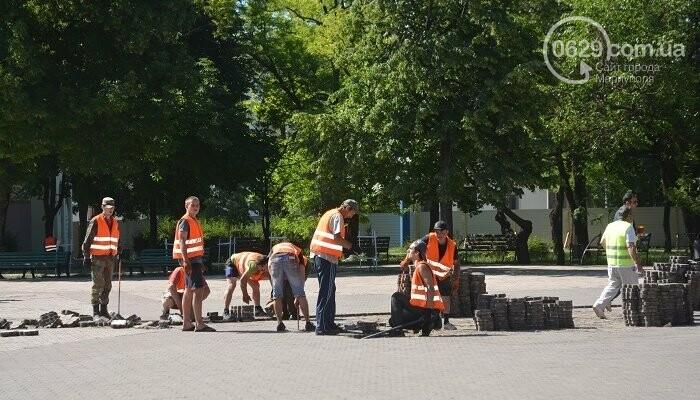В Мариуполе разобрали главный фонтан,-ФОТО, фото-3