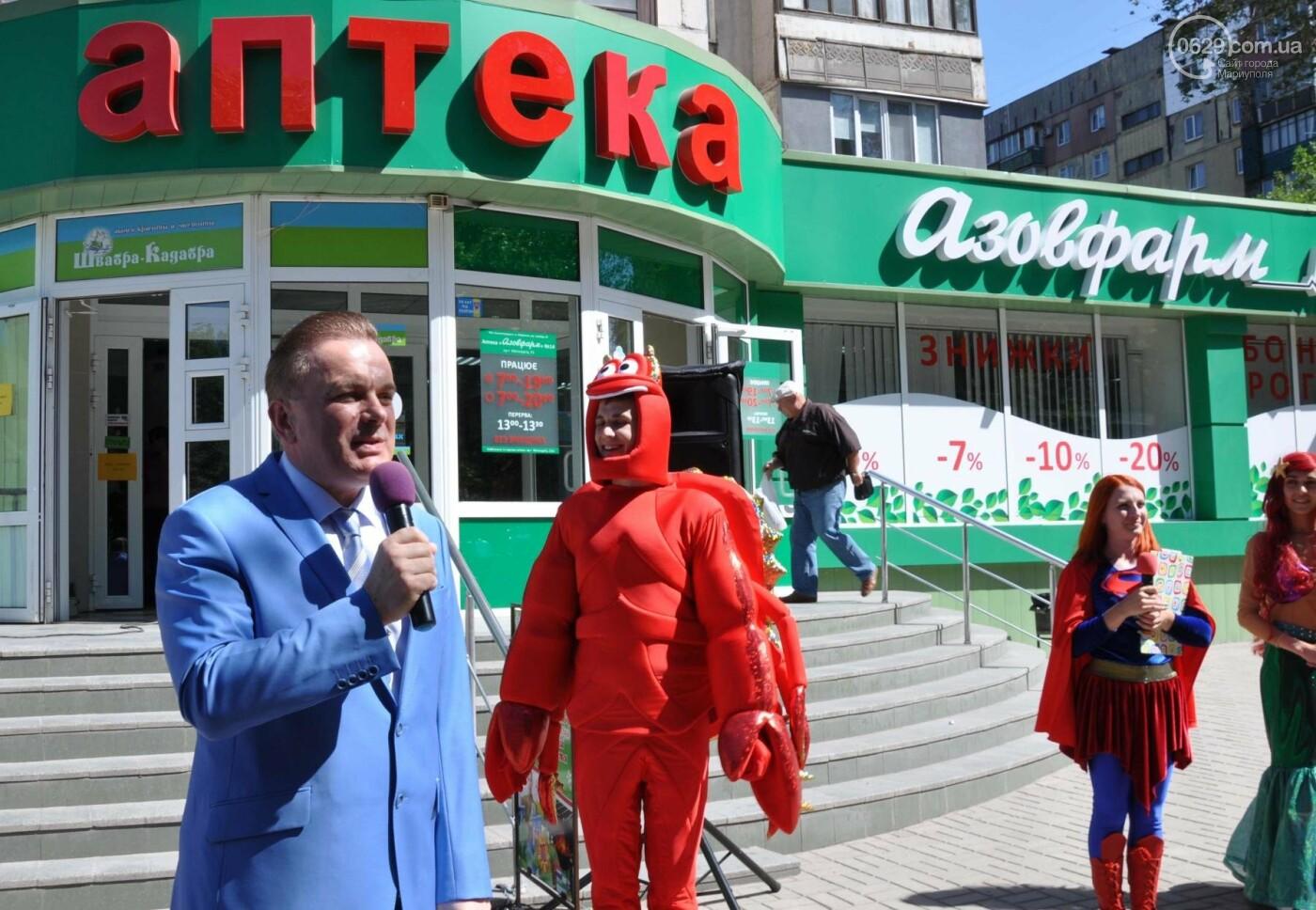 В аптеке «Азовфарм» провели праздник для детей и разыграли призы, фото-3