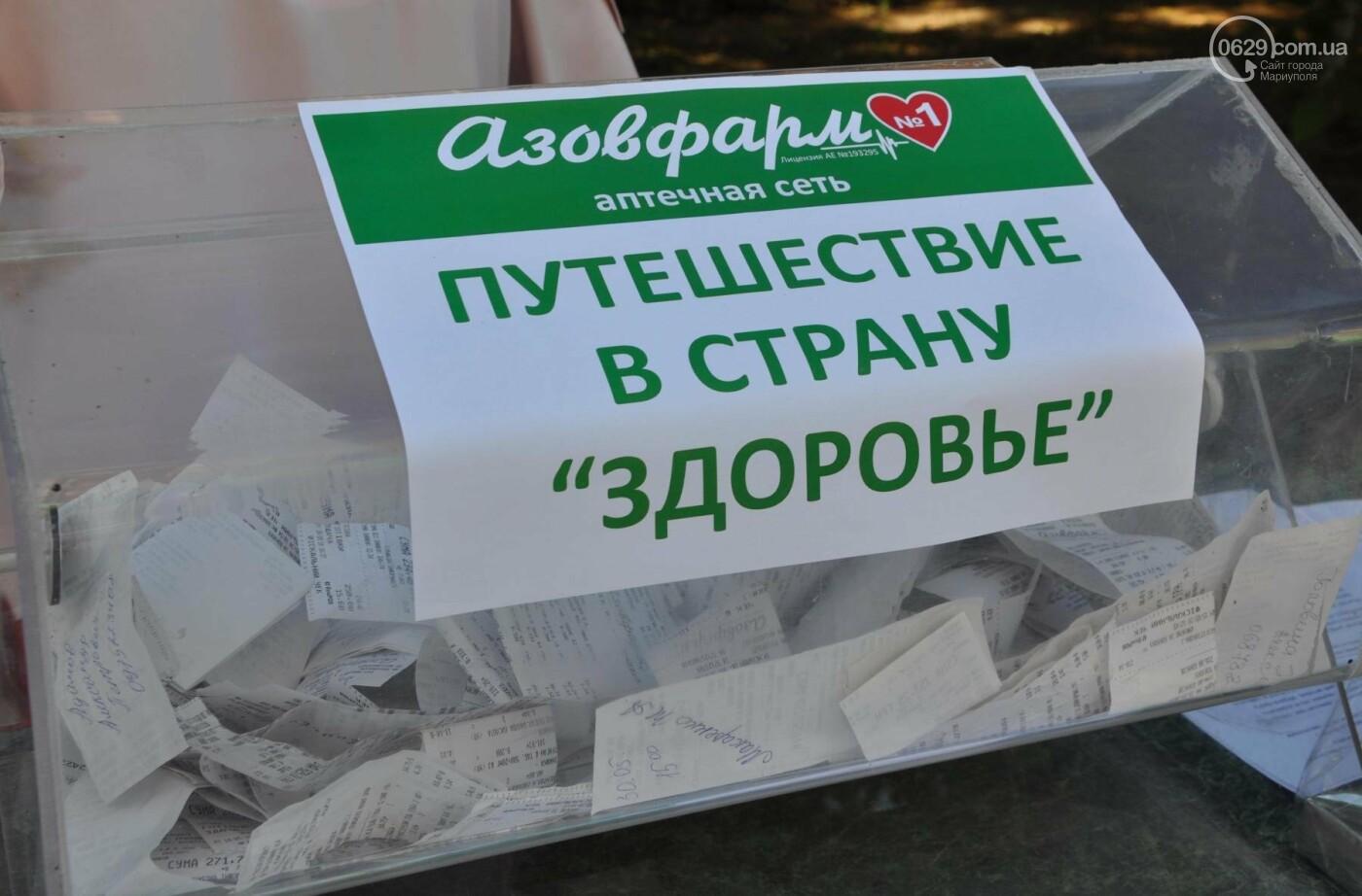 В аптеке «Азовфарм» провели праздник для детей и разыграли призы, фото-26