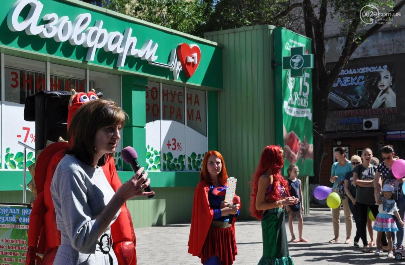В аптеке «Азовфарм» провели праздник для детей и разыграли призы, фото-5