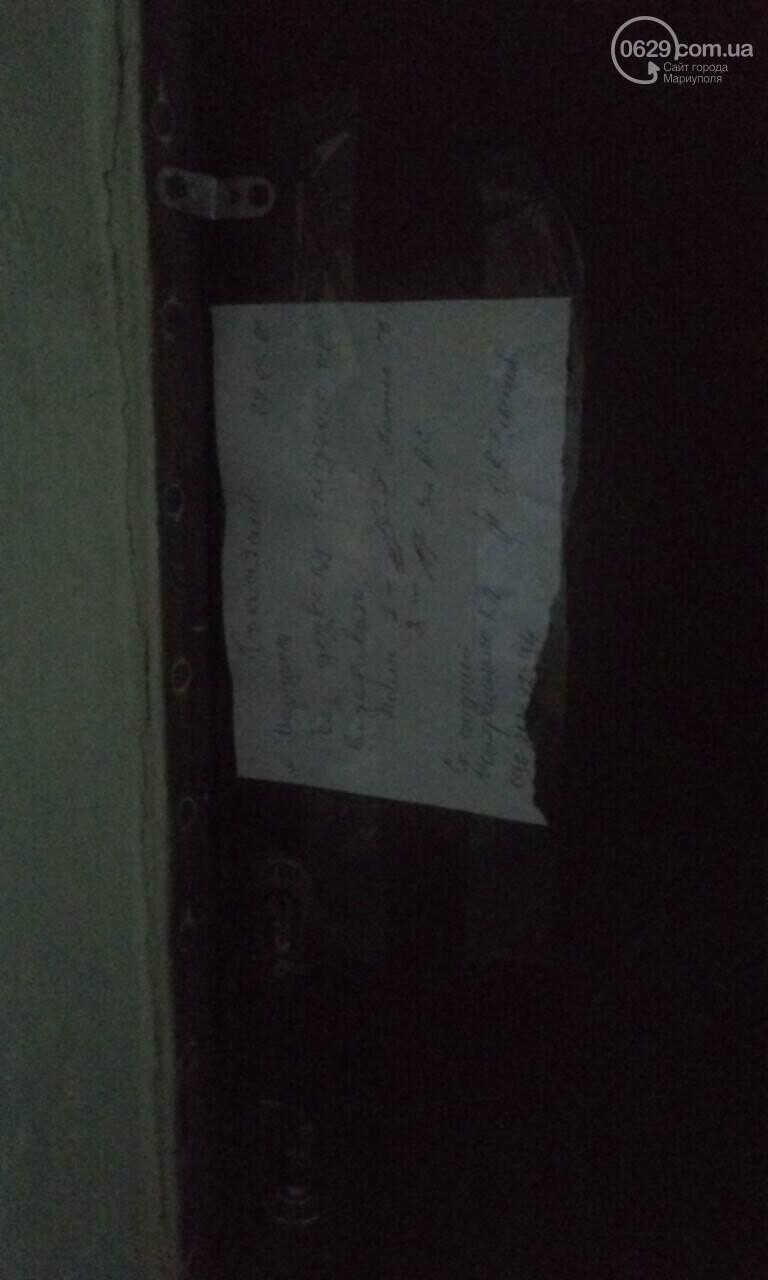В Мариуполе жильцы многоэтажки травятся трупным ядом, - ФОТО, фото-3