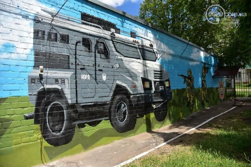 Новый патриотический мурал и холера в Мариуполе. О чем писал 0629.com.ua 4 июня, фото-2