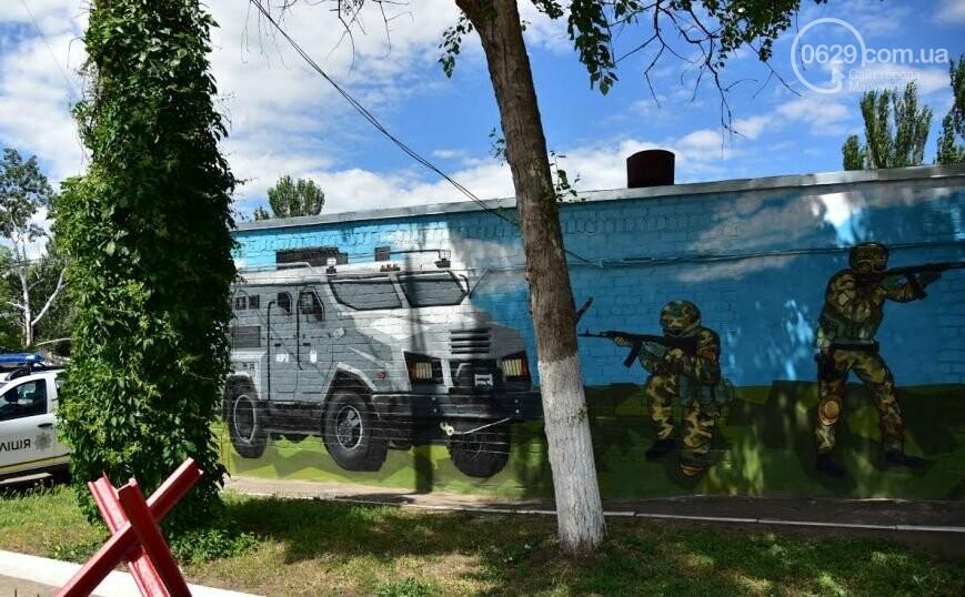 Новый патриотический мурал и холера в Мариуполе. О чем писал 0629.com.ua 4 июня, фото-1