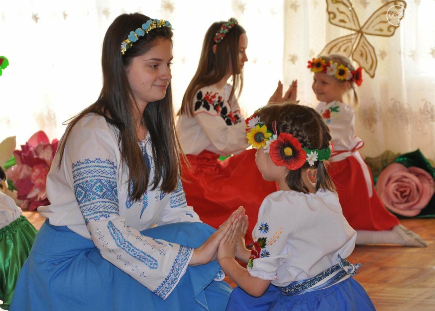 День защиты детей ярко отметили в «Центре опеки», фото-20