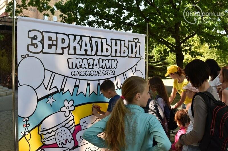 ТС «Зеркальный» устроила веселый праздник со вкусом детства!, фото-7