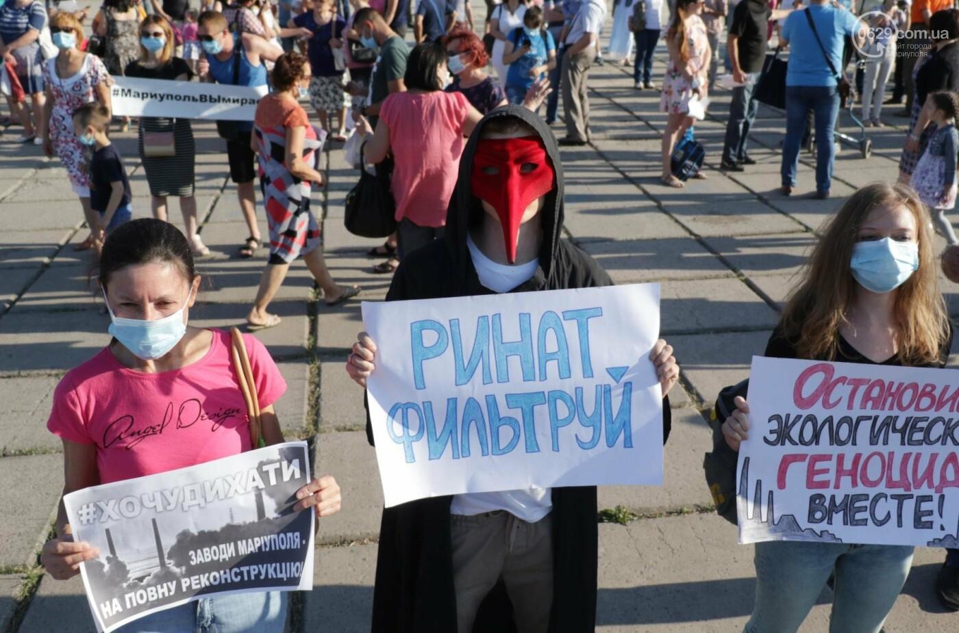Экологический флешмоб: мариупольцы заявили, что хотят дышать,- ФОТО, ВИДЕО, фото-8