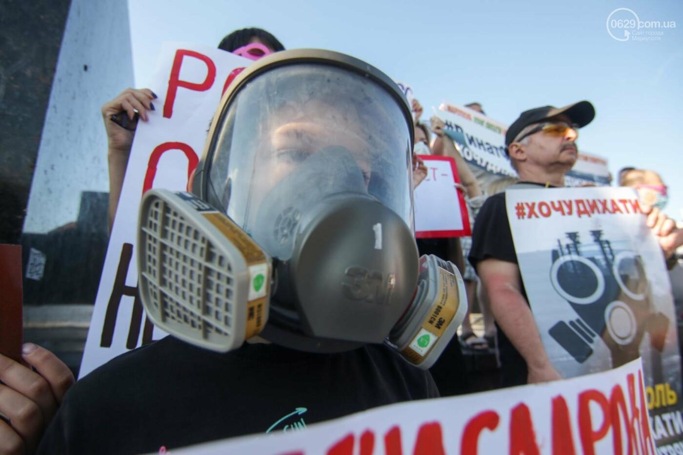 Экологический флешмоб: мариупольцы заявили, что хотят дышать,- ФОТО, ВИДЕО, фото-10
