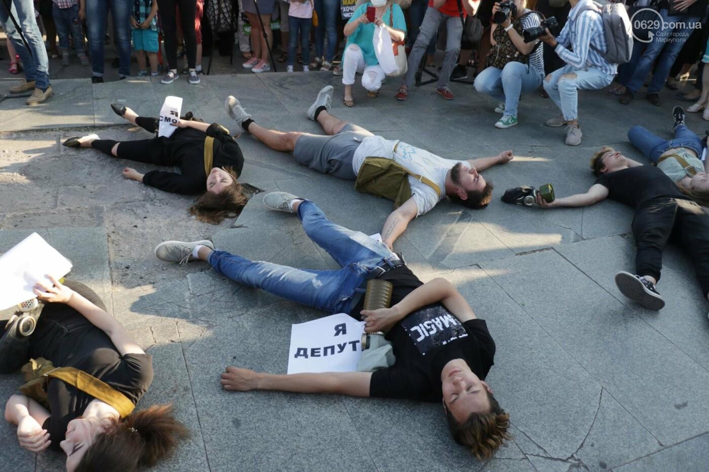 Экологический флешмоб: мариупольцы заявили, что хотят дышать,- ФОТО, ВИДЕО, фото-20