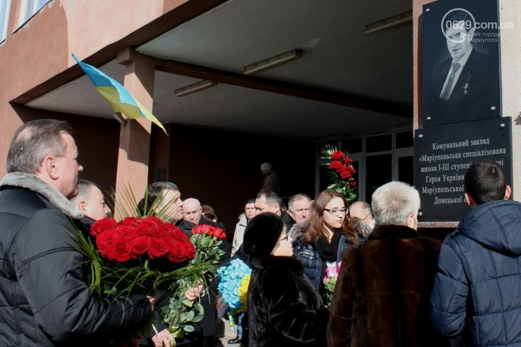 Памяти Владимира Бойко, фото-41