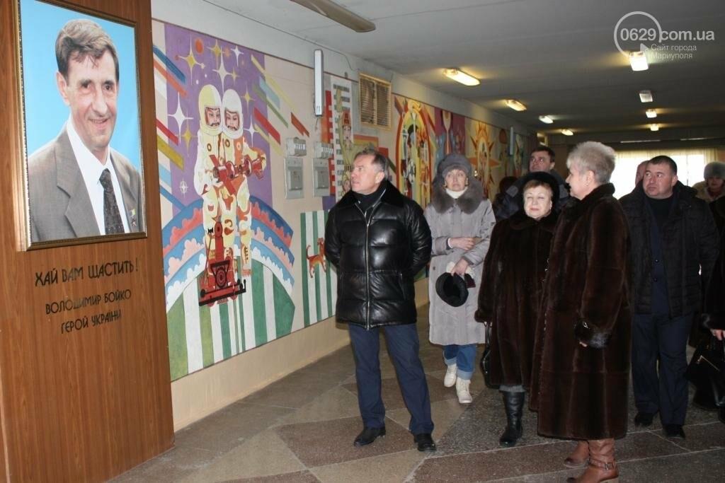 Памяти Владимира Бойко, фото-42
