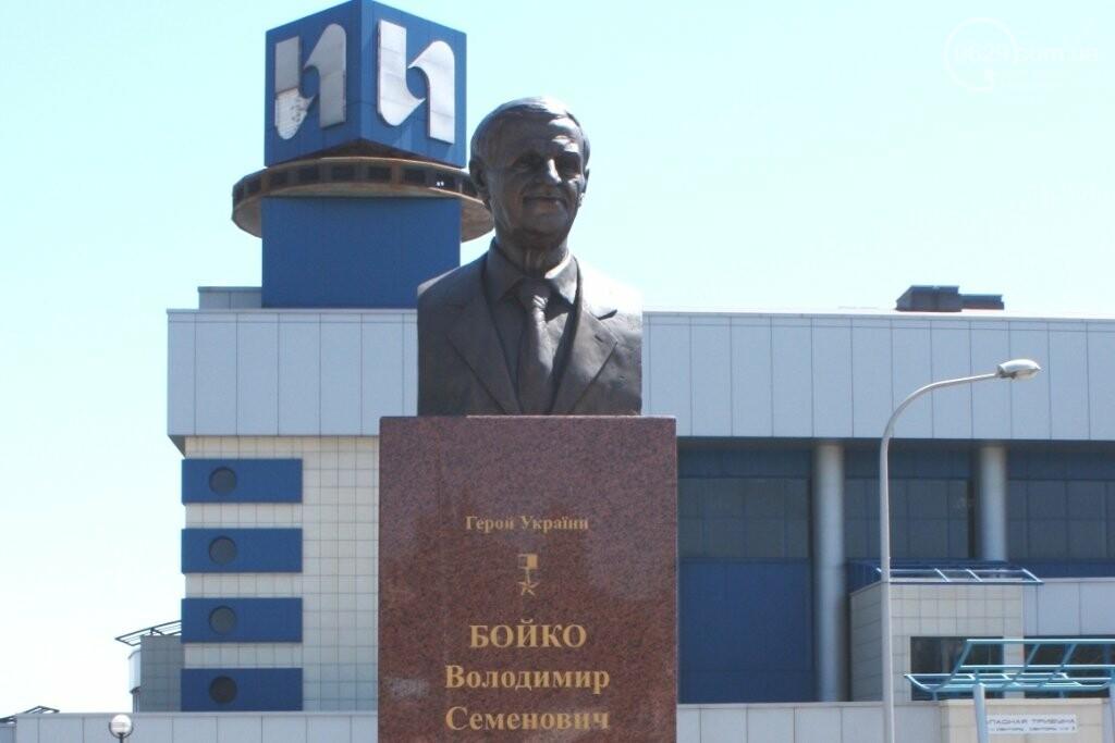 Памяти Владимира Бойко, фото-44