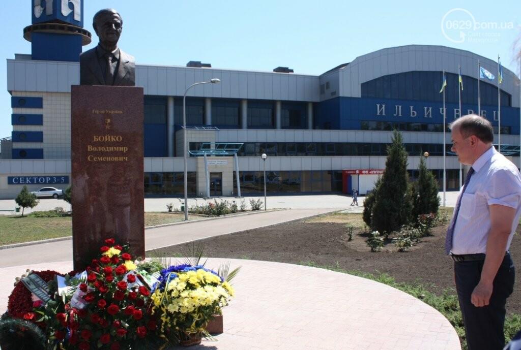 Памяти Владимира Бойко, фото-45