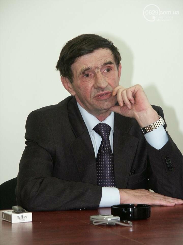 Памяти Владимира Бойко, фото-39