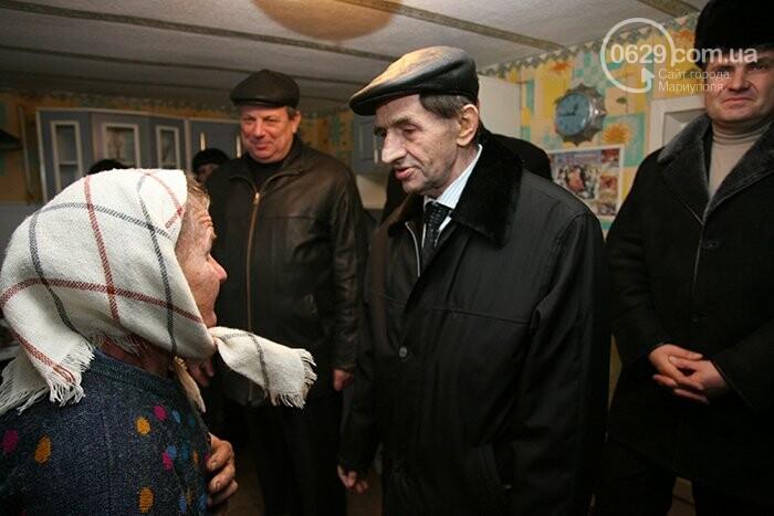 Памяти Владимира Бойко, фото-17