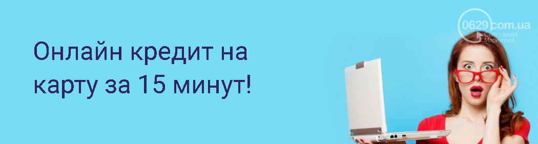 """Открывайте новые возможности с """"ЄвроГроші"""", фото-1"""