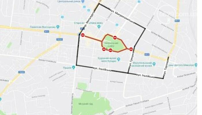 В Мариуполе изменился маршрут движения транспорта, - СХЕМА, фото-1