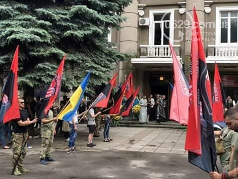 Мариупольцы в Одессе проводили в последний путь Душмана, - ФОТО, фото-2