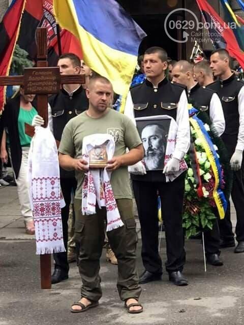 Мариупольцы в Одессе проводили в последний путь Душмана, - ФОТО, фото-4