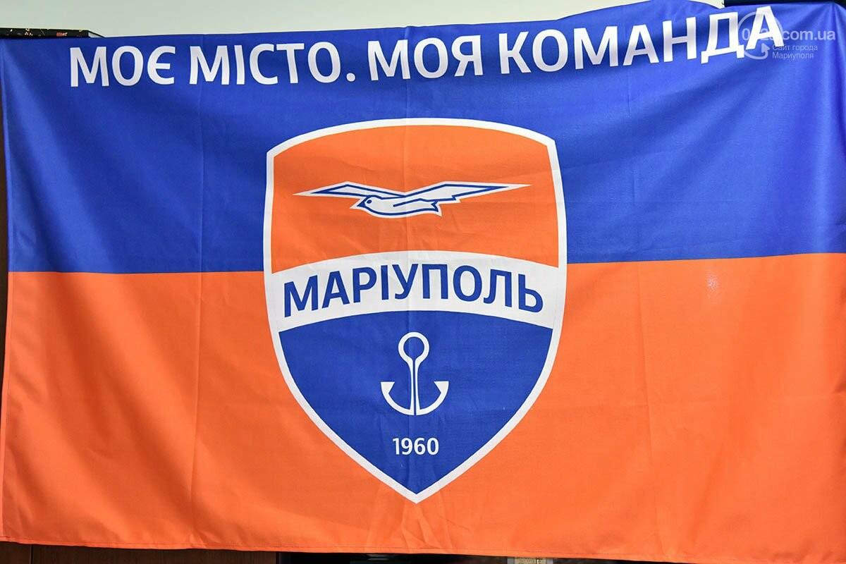 Мариуполь - самый комфортный город по версии Кабмина и новый логотип мариупольских футболистов. О чем писал 0629.com.ua 19 июня, фото-1