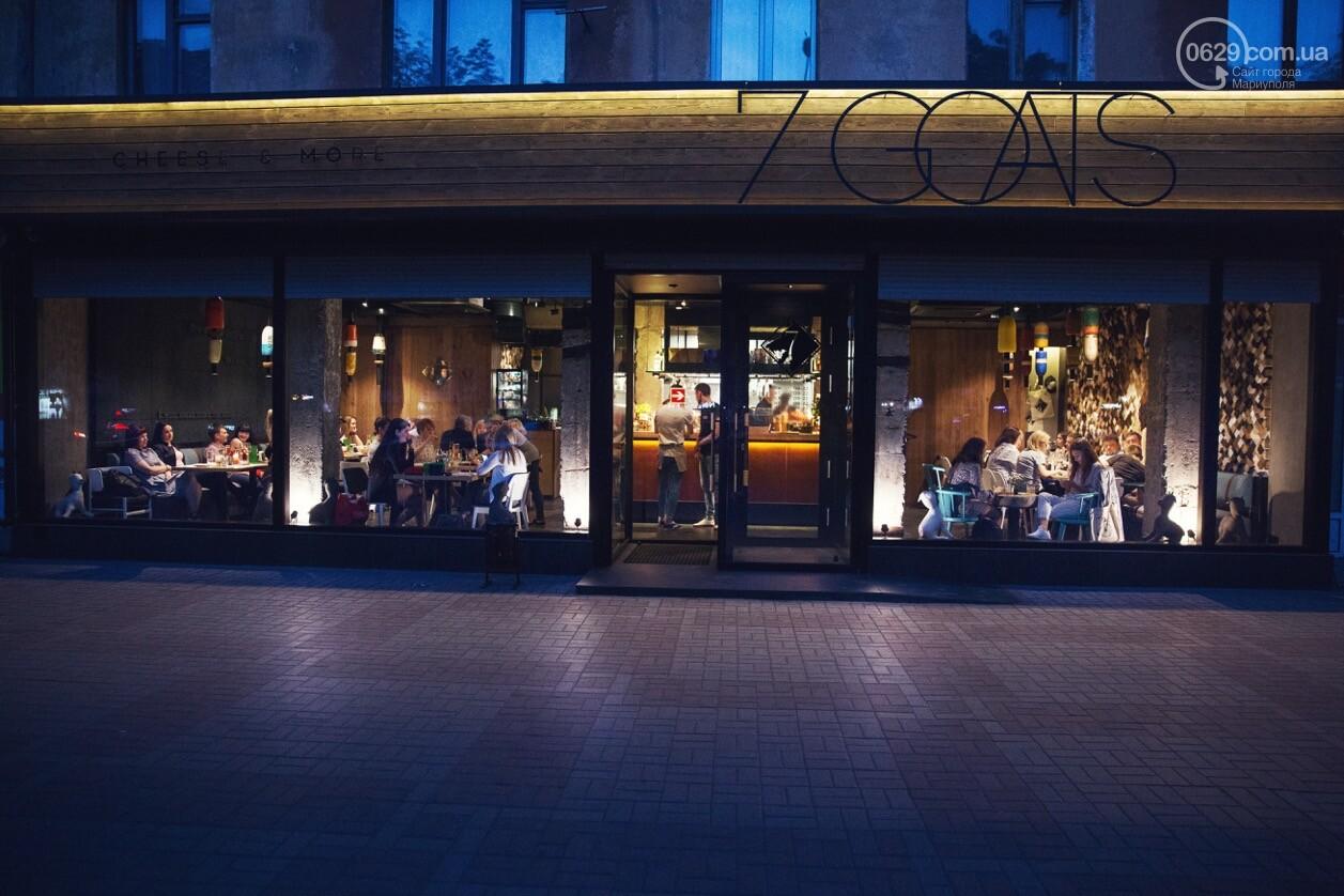 Невероятный  гастроужин от Киевского шеф-повара Юрия Приемского прошел в ресторане 7 Goats, фото-5