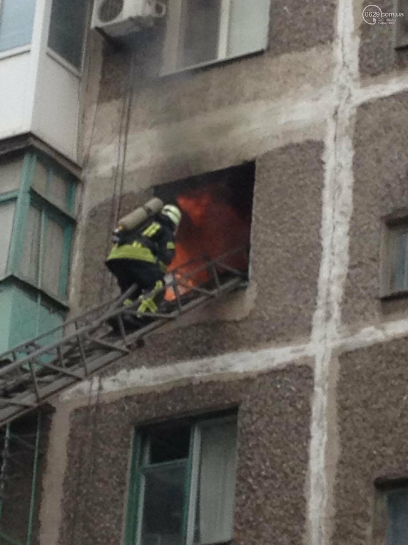 В Мариуполе сгорела однокомнатная квартира, - ФОТО, фото-1