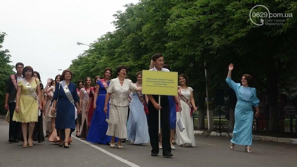 В Никольском районе отметили выпускной в вышиванках, с парадом и фейерверком, - ФОТОРЕПОРТАЖ, фото-5