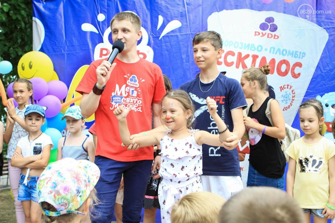 Мариупольцы получили 100% ярких впечатлений на Празднике Мороженого от компании «РУДЬ», фото-23