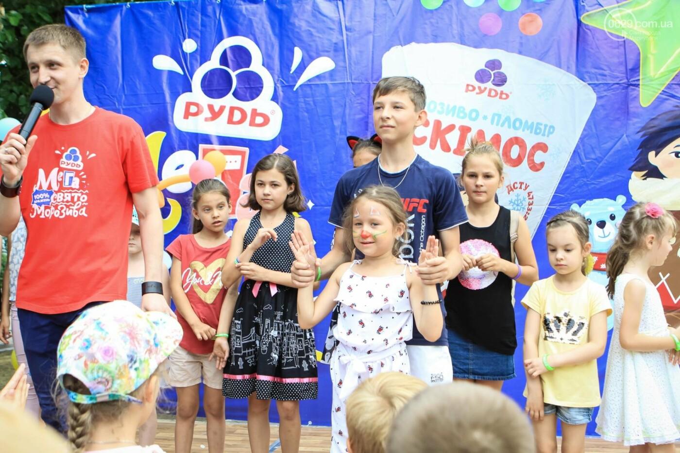 Мариупольцы получили 100% ярких впечатлений на Празднике Мороженого от компании «РУДЬ», фото-28